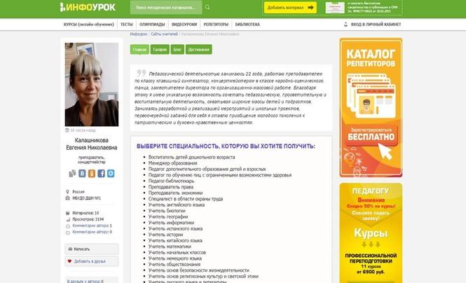 Лучшие сайты репетиторов москвы