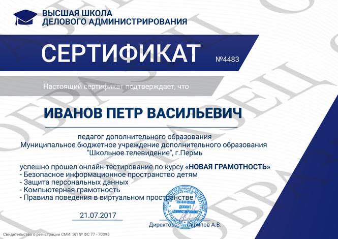 https://hisbia.nethouse.ru/static/img/0000/0007/0685/70685460.1ree5ffvq4.W665.jpg
